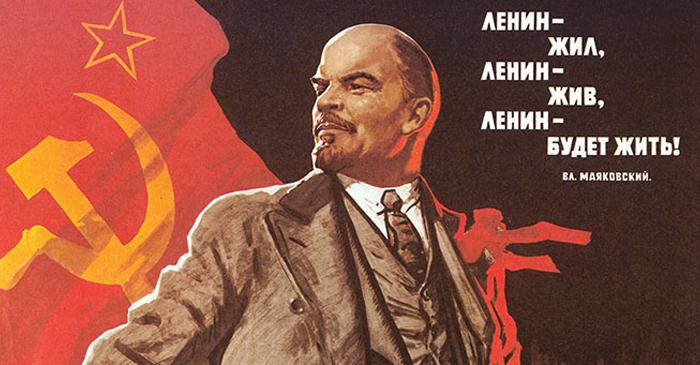 Rivoluzione bolscevica cover